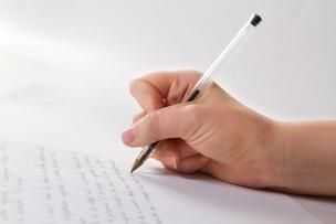 Savez-vous rédiger vos lettres de motivation ?