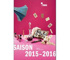 Saison 2015-2016 au Théâtre de Carouge, profitez des promos